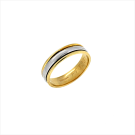 9ct Two Colour Gold Inlaid Plain